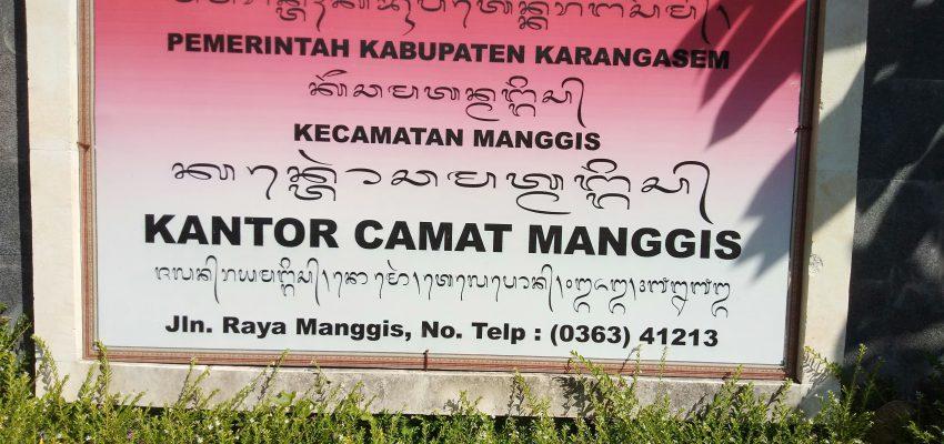 Kantor Camat Manggis